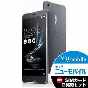 ASUS ZU680KL-GY32S4 SIMフリースマートフォン Android 6.0.1・6.8型 「ZenFone 3 Ultra」 グレー&Y.U-mobile ヤマダニューモバイルSIMカード(契約者向け)セット