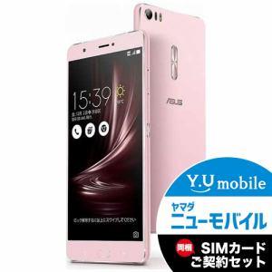 ASUS ZU680KL-RG32S4 SIMフリースマートフォン Android 6.0.1・6.8型 「ZenFone 3 Ultra」 ローズゴールド&Y.U-mobile ヤマダニューモバイルSIMカード(契約者向け)セット