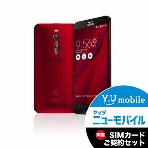 ASUS ZE551ML-RD32S4 SIMフリースマートフォン 「ZenFone 2」 LTE対応 32GB レッド (メモリ 4GB)&Y.U-mobile ヤマダニューモバイルSIMカード(契約者向け)セット