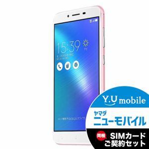 ASUS ZC553KL-PK32S3 SIMフリースマートフォン Android 6.0.1・5.5型ワイド液晶 「Zenfone 3 Max」 32GB ピンク&Y.U-mobile ヤマダニューモバイルSIMカード(契約者向け)セット