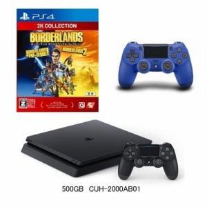 【PS4 CUH-2000AB01】+【DUALSHOCK4 ウェイブ・ブルー】+【2K Collection ボーダーランズ ダブルデラックス コレクション】セット