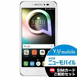 ALCATEL 5080F-2DALJP7 SIMフリースマートフォン Android 6.0・5.0型ワイド 「SHINE LITE」 ホワイト&Y.U-mobile ヤマダニューモバイルSIMカード(契約者向け)セット