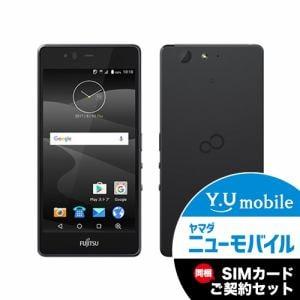 富士通 FARM06303 SIMフリースマートフォン 「arrows M04」 ブラック&Y.U-mobile ヤマダニューモバイルSIMカード(契約者向け)セット