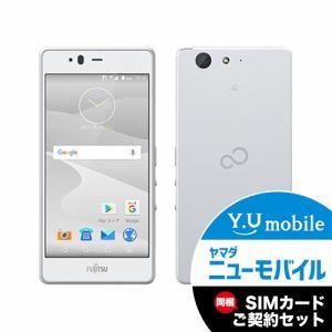 富士通 FARM06304 SIMフリースマートフォン 「arrows M04」 ホワイト&Y.U-mobile ヤマダニューモバイルSIMカード(契約者向け)セット