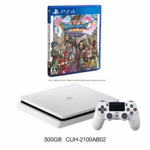 【PS4グレイシャー・ホワイト500GB CUH-2100AB02】+【ドラゴンクエストXI過ぎ去りし時を求めて PS4(早期購入特典封入)】セット
