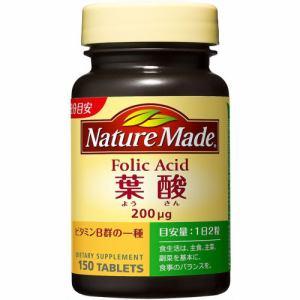 大塚製薬 ネイチャーメイド 葉酸 150粒 【栄養補助】