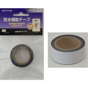 <ヤマダ> 日本アンテナ ボウスイホジョテープ GKY10HD画像