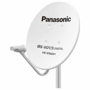 パナソニック 45型BS・110度CSデジタルハイビジョンアンテナ(金具別売) TA-BCS45R3