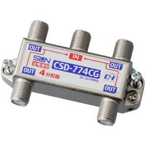サン電子 屋内用4分配器 全端子電流通過型 CSD-774CG-NP
