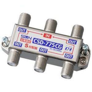 サン電子 屋内用5分配器 全端子電流通過型 CSD-775CG-NP