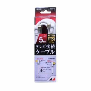 日本アンテナ RM4GLL5A 高品質テレビ接続ケーブル 5m