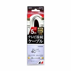 日本アンテナ RM4GSS5A 高品質テレビ接続ケーブル 5m
