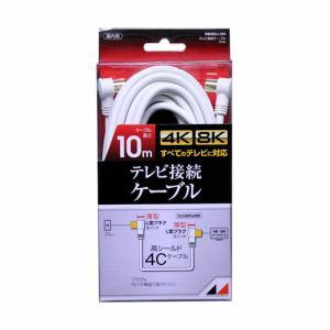 日本アンテナ RM4GLL10A 高品質テレビ接続ケーブル 10m
