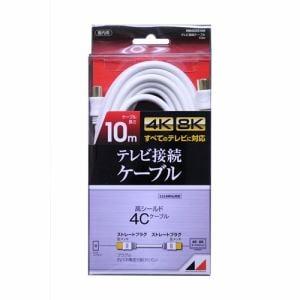 日本アンテナ RM4GSS10A 高品質テレビ接続ケーブル