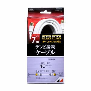日本アンテナ RM4GSS7A 高品質テレビ接続ケーブル