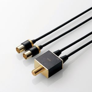 エレコム DH-ATS48K05BK 4K8K対応TV用アンテナ分波器 0.5m
