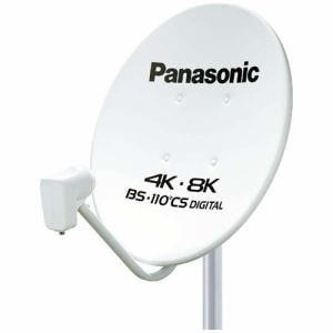 パナソニック TA-BCS45U1 4K・8K衛星放送対応 45型BS・110度CSアンテナ