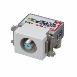 サン電子 CSW-K7F-RP-P 4K8K対応直列ユニット(端末用)