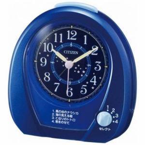 リズム時計 シチズン 目覚まし時計 メロディーボックス755 メロディアラーム(4曲入り) 4RM755-011