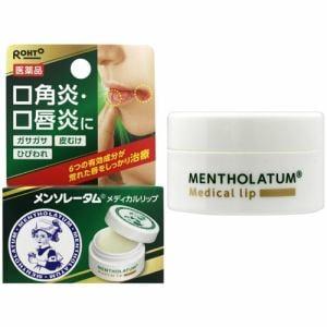 ロート製薬(ROHTO) メンソレータムメディカルリップb (8.5g) 【第3類医薬品】