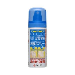 FCジェット&ミストフォーム 消毒スプレー 50ml 【医療機器】