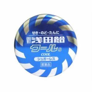 浅田飴 固形クールS 50錠 【指定第2類医薬品】
