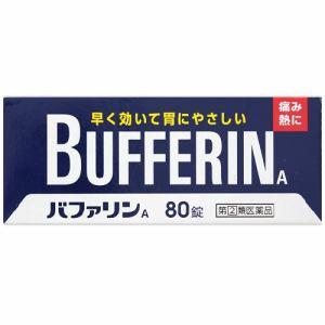 ライオン バファリンA 80錠 【 指定第2類医薬品 】