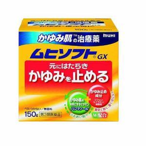 池田模範堂 ムヒソフトGX かゆみ肌の治療薬 クリーム 150g 【第3類医薬品】