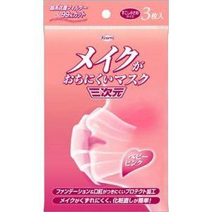 興和(Kowa) 三次元マスク 女性用 メイクがおちにくい すこし小さめ ベビーピンク 3枚入 【衛生用品】