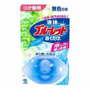 小林製薬 液体ブルーレットおくだけ ミントの香り 無色の水 つけ替用 【日用消耗品】