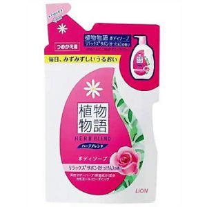 ライオン 植物物語 ハーブブレンドボディソープ サボン(せっけん)の香り 詰替用420m 【日用消耗品】