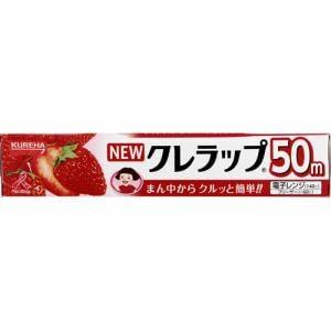 クレハ NEWクレラップ ミニ お徳用 22cm×50m 【日用消耗品】