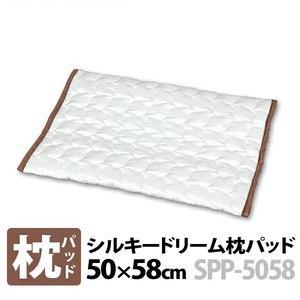 アイリスオーヤマ シルキードリーム 枕パッド SPP-5058