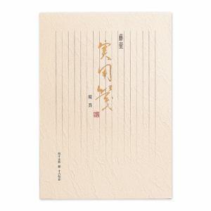 マルアイ ヒ-33 藤壺実用箋 縦罫 45枚