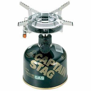 CAPTAIN STAG M-7900 キャプテンスタッグ オーリック 小型ガスバーナーコンロ 圧電点火装置付 ケース付