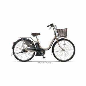 ヤマハ PAS ナチュラL 24型 【2016年モデル】 電動自転車 PA24NL アッシュゴールド