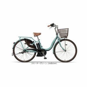 ヤマハ PAS ナチュラLデラックス 26型 【2016年モデル】 電動自転車 PA26NLDX スモーキーグリーン