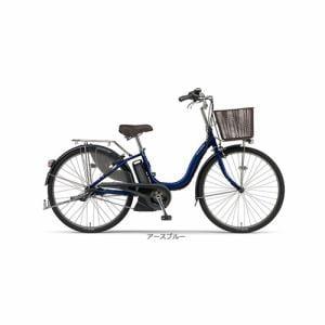 ヤマハ PAS ナチュラL 26型 【2016年モデル】 電動自転車 PA26NL アースブルー