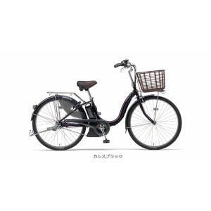 ヤマハ PAS ナチュラXL スーパー 24型 【2016年モデル】 電動自転車 PA24NXLSP カシスブラック