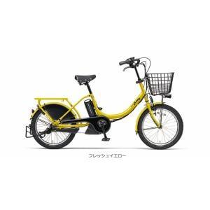 ヤマハ PAS Babby 20型〈PA20B〉 【2016年モデル】 電動自転車 フレッシュイエロー