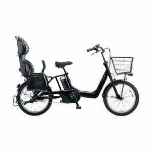 パナソニック BE-ELMA03 ギュット・アニーズ 20型 【2016年モデル】 電動自転車 マットナイト