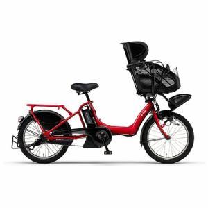 ヤマハ PAS Kiss mini XL 20型 〈PA20KXL〉 【2016年モデル】 電動自転車 アビスレッド