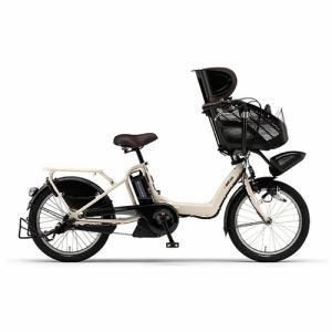 ヤマハ PAS Kiss mini XL 20型 〈PA20KXL〉 【2016年モデル】 電動自転車 クリームアイボリー