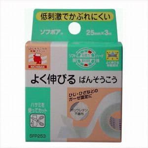 ニチバン(NICHIBAN) ソフポア 【衛生用品】