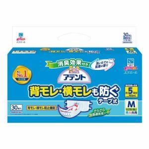 大王製紙 アテント 消臭効果付きテープ式 背モレ・横モレも防ぐ Mサイズ (30枚入) 【介護衛生用品】