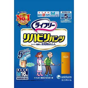 ユニチャーム ライフリー リハビリパンツ Mサイズ 5回吸収 16枚入 【衛生用品】