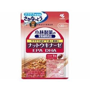 小林製薬 ナットウキナーゼ (EPA/DHA) 30粒 【栄養補助】