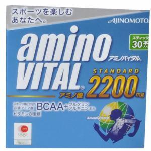 味の素 アミノバイタル 2200 30本入 【栄養補助】
