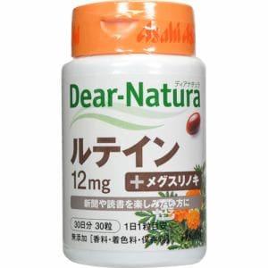 アサヒフードアンドヘルスケア(Asahi) アサヒ ディアナチュラ ルテイン 30粒 【栄養サプリ】