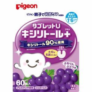 ピジョン (pigeon) 親子で乳歯ケア タブレットU ぷるりんぶどう味 60粒 1歳6ヶ月頃から (60粒) 【ベビー・おやつ】